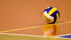 Програма за всички мачове от eвропейското първенство по волейбол
