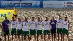 Националите по плажен футбол ще играят на Световната купа в Италия