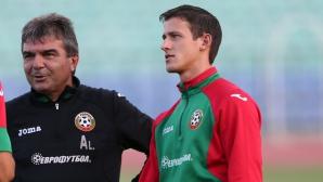 Надявам се на победа и да покажем добра игра, заяви Сашко Тонев