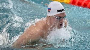 Руснак подобри световен рекорд за втори път в рамките на пет дни