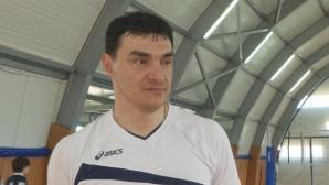 Владимир Николов: Очаквам тежък мач срещу Украйна на старта на Евроволей 2016