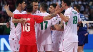 Националният отбор по волейбол се срина в световната ранглиста