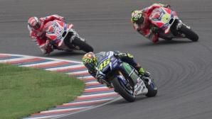Производителите в MotoGP също се обявиха против плана за комуникация