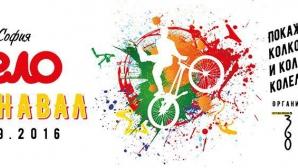 Първият Велокарнавал на София ще се проведе тази есен