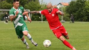 Пирин (Гоце Делчев) срещу Марек за Купата на България