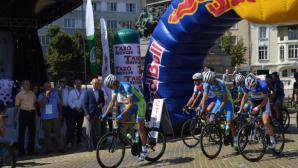 Официални резултати от четвъртия етап на колоездачната обиколка на България