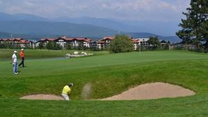 Голяма конкуренция на турнира Pro Shop Golf Cup