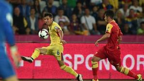 Без победител между Румъния и Черна гора след късна размяна на голове