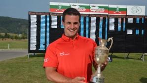 Българин спечели Открития шампионат по голф за аматьори