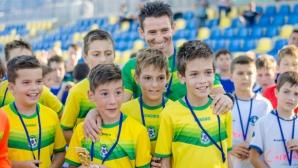 """Децата на Добруджа грабнаха купата и медалите от """"Бяла Къп"""" 2016 (снимки)"""