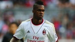 Арсенал картотекира защитник от Милан и руски национал
