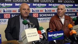 БФС честити юбилея на Димитър Ларгов