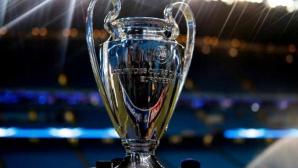 Всички резултати от първия ден на Шампионската лига