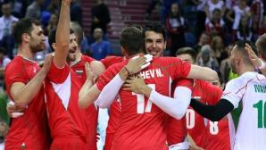България започва с Аржентина, Франция и Русия в Световната лига 2017
