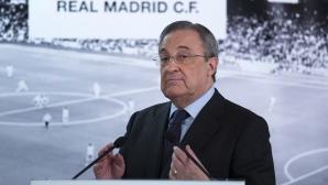 Реал Мадрид с първа победа в съда относно трансферната забрана