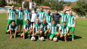 Ветераните на Берое грабнаха купата на Ардино
