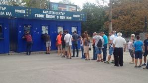 Млади и стари купуват билети за мачовете на Лудогорец в ШЛ
