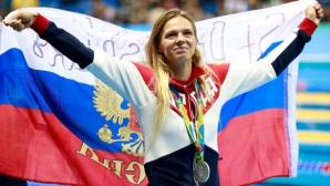 Ефимова ще се срещне с фенове в Москва