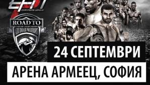 24 класни бойци пристигат от цял свят за специална гала вечер в София!