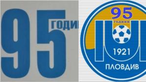 ФК Марица навърши 95 години