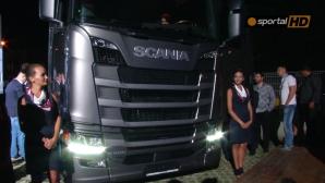 Scania отбеляза 125 години със специална церемония в София (Видео)