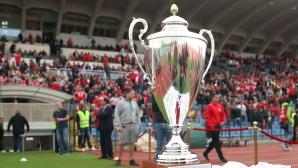Всички резултати и голмайстори от турнира за Купата - четвърти тим от Първа лига отпадна