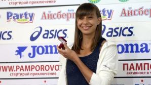 Мирела Демирева: В Холандия не тъна в лукс, но в София дори няма зала (ВИДЕО + ГАЛЕРИЯ)