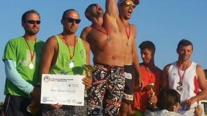 Българи спечелиха международен турнир по плажен волейбол в Лозенец