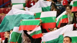Честваме 108 години от Независимостта на България