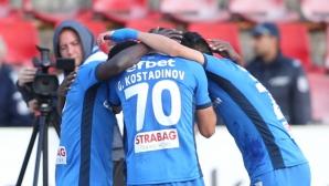 Левски на осминафинал след феноменален гол (видео+галерия)