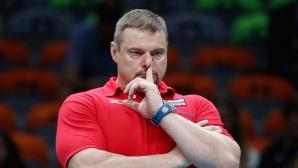 Алекно вече не е треньор на Русия