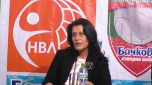 Жена оглави Националната волейболна лига
