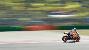 """Honda завърши петъчните тренировки на първите три места на """"Арагон"""""""