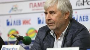 Стоян Гунчев: Не искам ЦСКА и Левски просто да минават през нас... (видео)