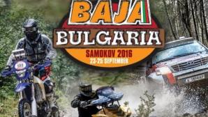 Българин е много близо до европейската титла по офроуд