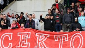ЦСКА-София пусна в продажба билетите за мача с Берое
