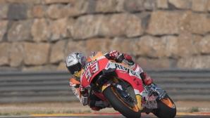 """Драма по време на третата тренировка от MotoGP на """"Арагон"""" (Видео)"""