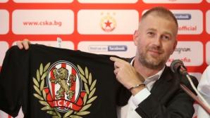 Йорданеску: Вече открих всички проблеми, през пролетта атакуваме титлата