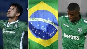 УЕФА: Мъничко Бразилия в Разград