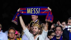 Абелардо: Барселона може и без Меси