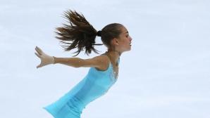 Александра Фейгин завърши на девето място на турнира в Любляна