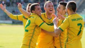 Нова лесна победа за Добруджа в Североизточна Трета лига