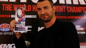 Мачът Кличко - Джошуа ще се играе на 10 декември в Хамбург?