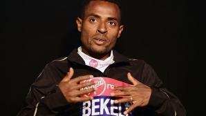 Бекеле спечели маратона на Берлин с впечатляващо време