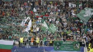 Лудогорец пуска в продажба единични билети за мача с ПСЖ