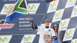 Байндър е световен шампион за сезон 2016 в Moto3 (Видео)