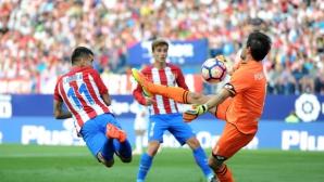 Атлетико се измъкна с познат резултат (видео)