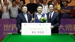 Реванш и историческа победа за Дзюнхуей в Шанхай