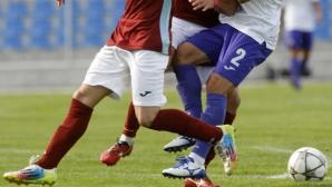 Резултати и класиране от 8-ия кръг на Югозападна Трета лига