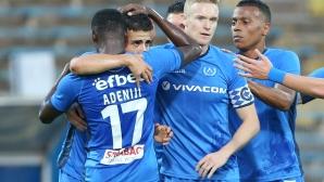 Левски посяга към шеста поредна победа